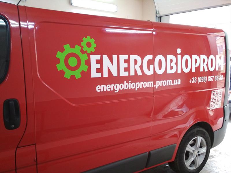 Энергобиопром
