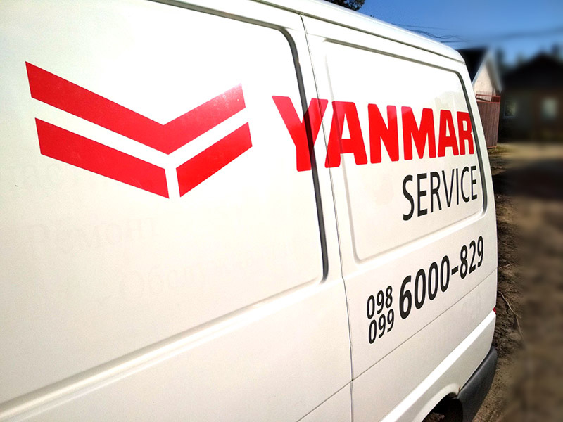 Yanmar service бус 2