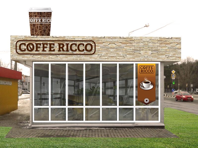 Дизайн фасада кафе Ricco