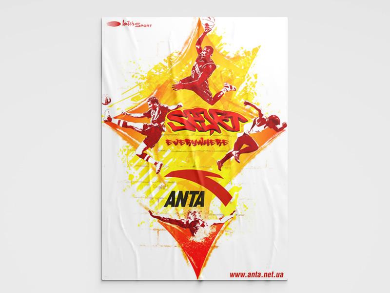 Постер спортивного бренда Анта