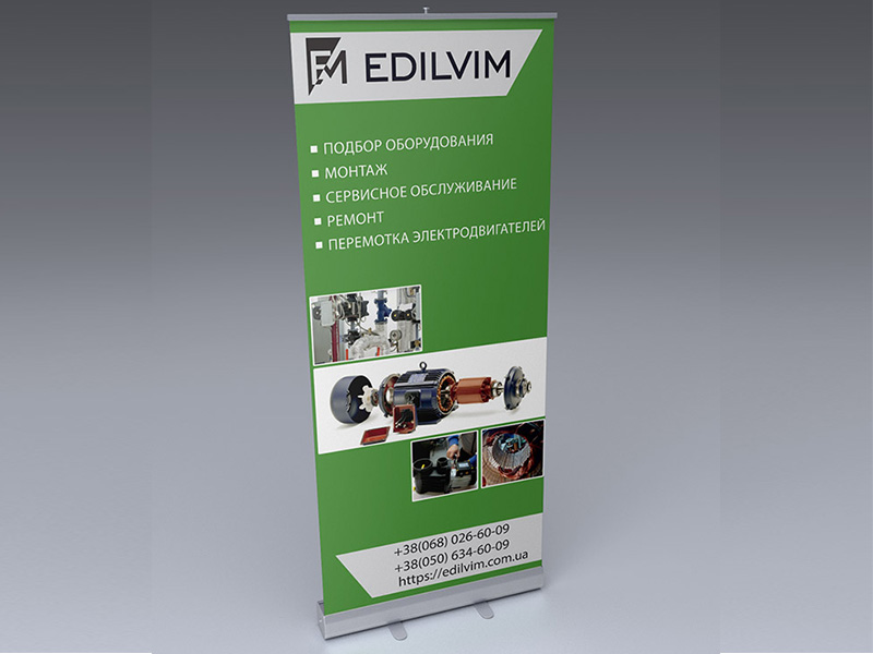 Roll-Up EDILVIM