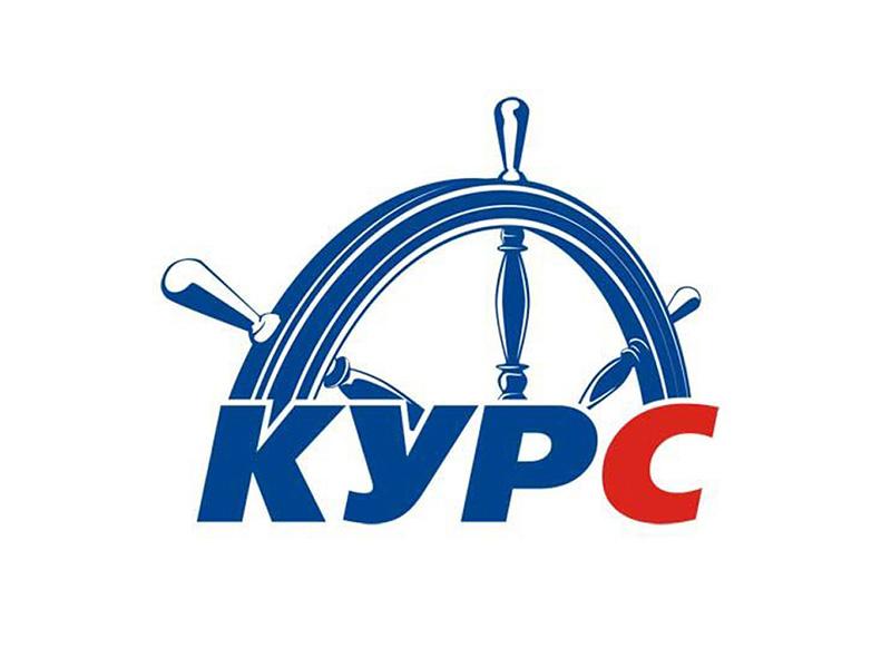 Логотип Курс