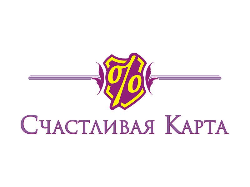 Логотип Счастливая карта