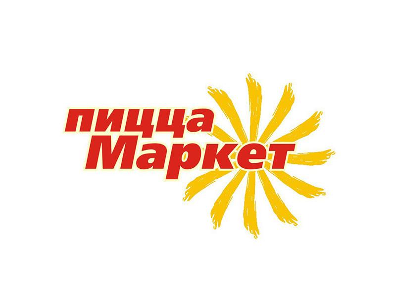 Логотип  Пицца маркет