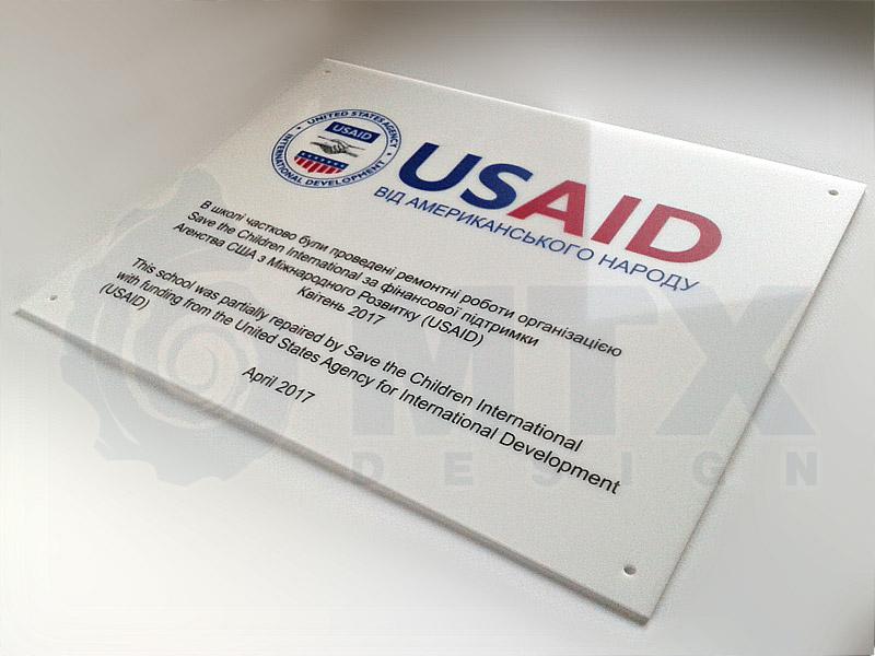 Вывеска USAID