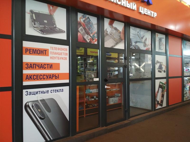 URAX магазин запчастей