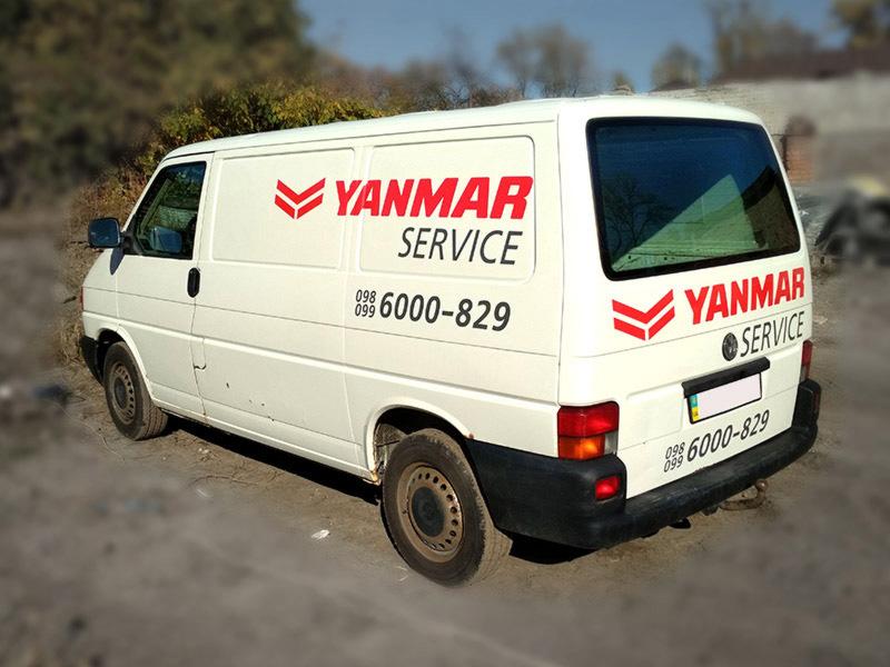 Yanmar service бус