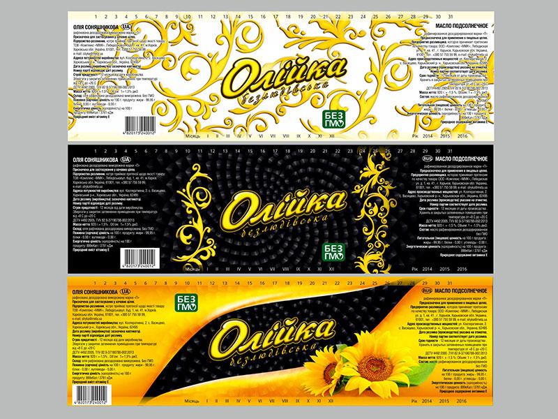 Дизайн этикетки масло Олейка