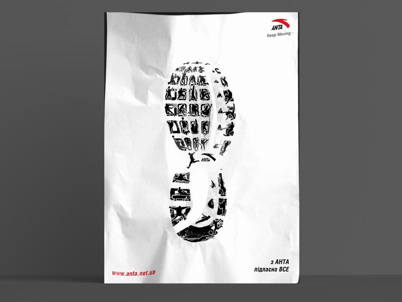 Постер бренда Анта