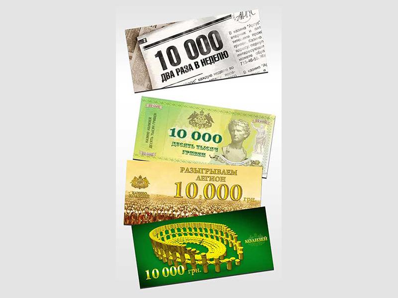Дизайн билета для казино