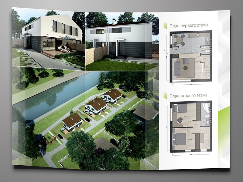 Дизайн буклета жилого комплекса