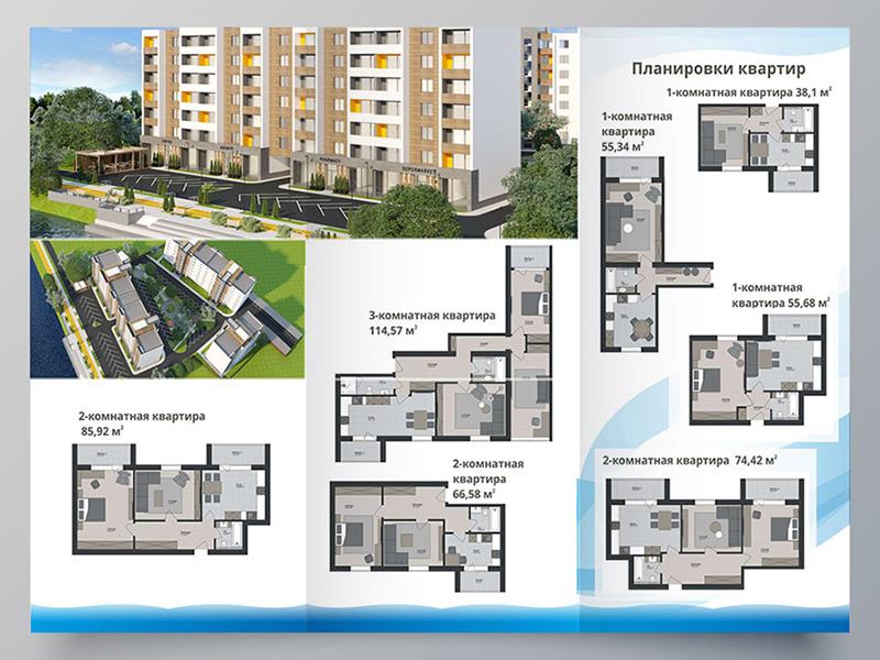 Дизайн буклета жилого комплекса Речной