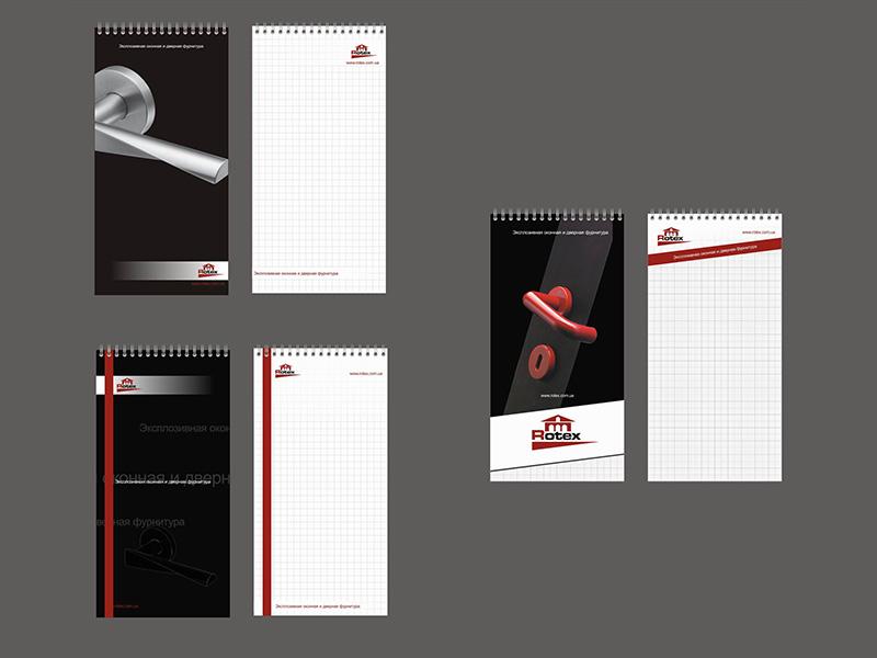 Дизайн блокнота Rotex