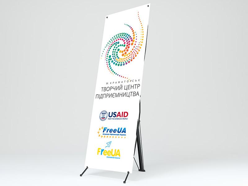 Х-баннер USAID