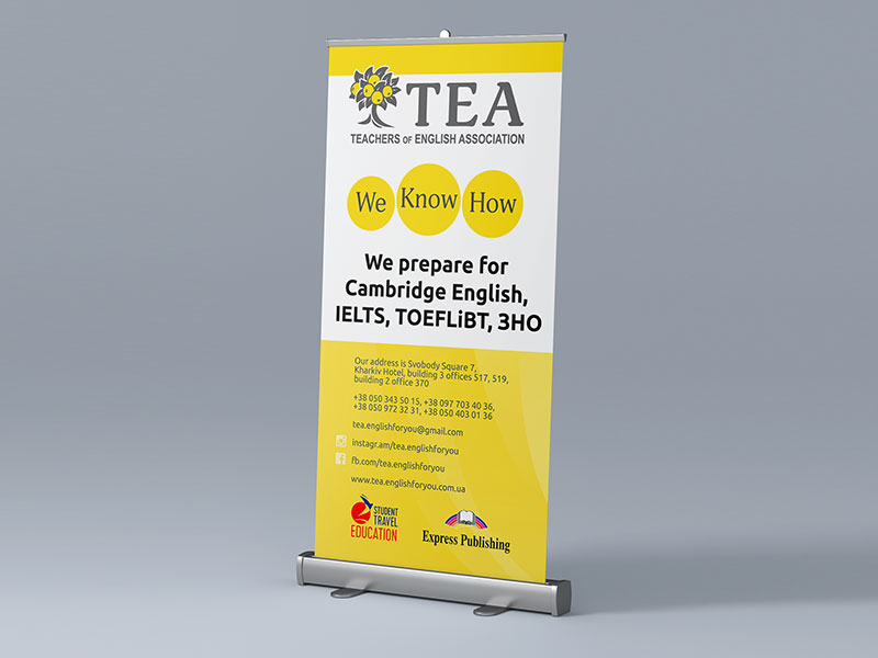 Ролл-ап TEA курсы английского языка
