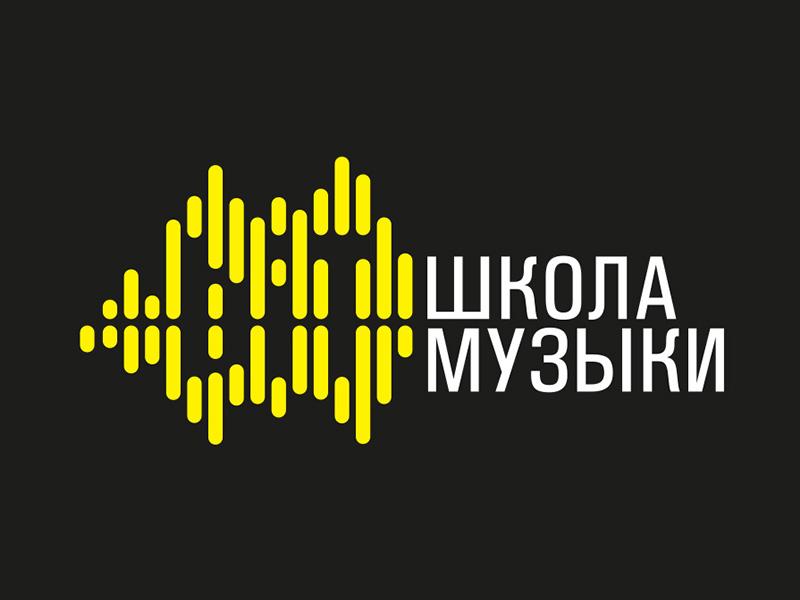 Логотип музыкальной школы
