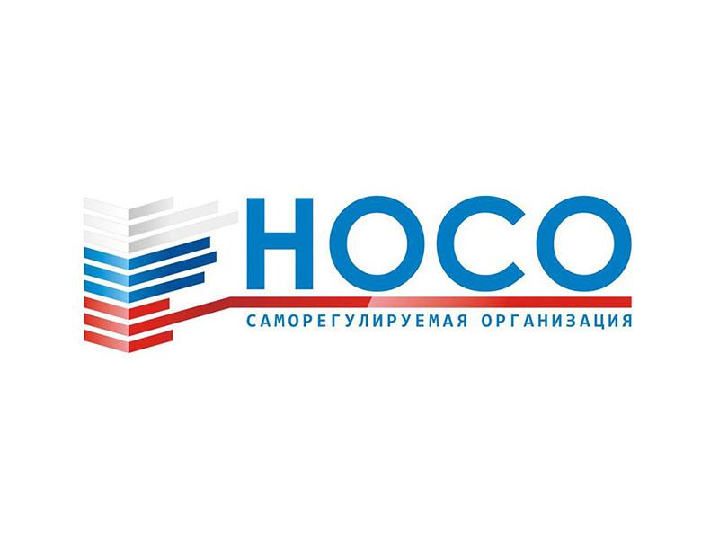 Логотип  НОСО