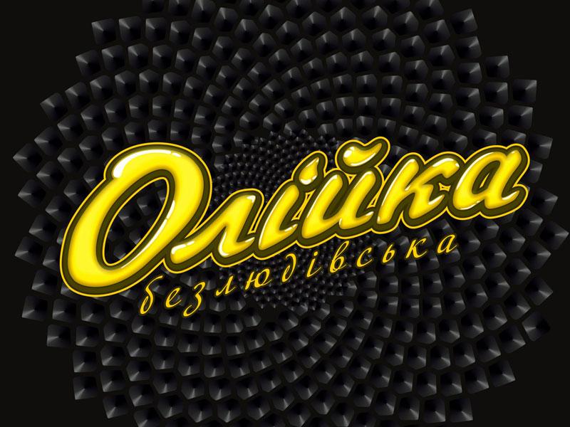 Логотип Олійка бренд подсолнечного масла