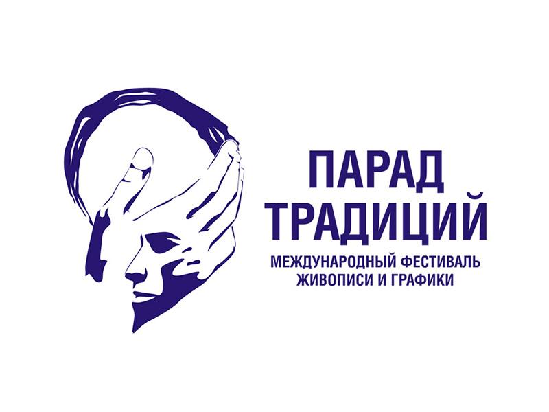 Логотип Парад Традиций