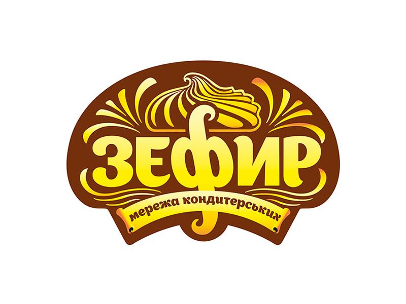 Логотип Зефир сеть кондитерских магазинов