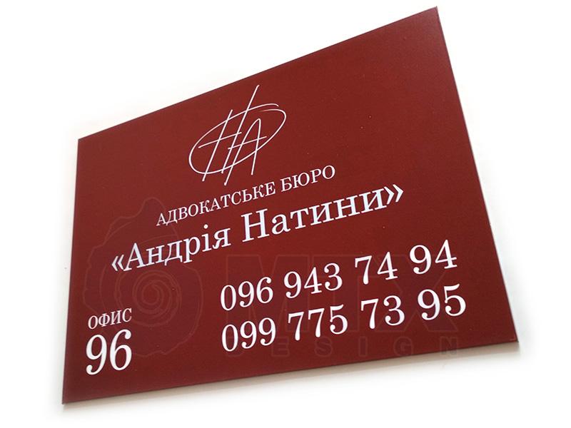Адвокатское бюро