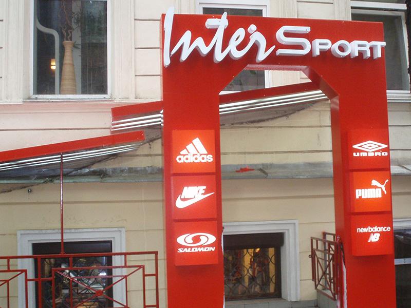 Intersport входная группа
